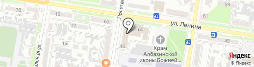 Dream car на карте Благовещенска