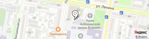 Автопредприятие на карте Благовещенска