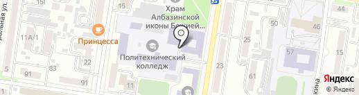 Благовещенский политехнический колледж на карте Благовещенска