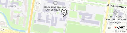 ДальГАУ на карте Благовещенска