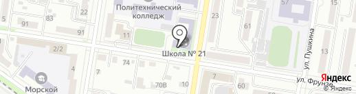 Гимназия №1 города Благовещенска, МАОУ на карте Благовещенска