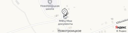 Центр культуры и досуга на карте Новотроицкого
