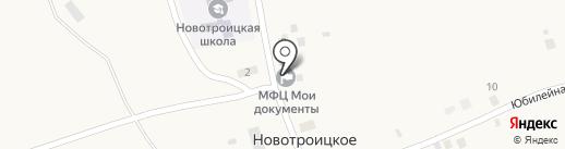 Администрация Новотроицкого сельсовета на карте Новотроицкого