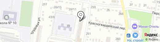 ABC на карте Благовещенска