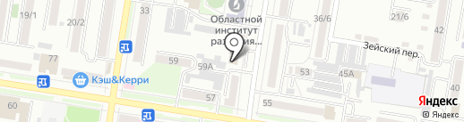 Бизнес-Актив на карте Благовещенска