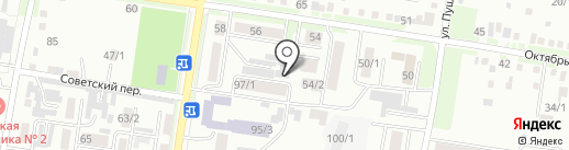 Автомастерская на карте Благовещенска