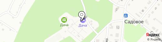 Дача на карте Садового