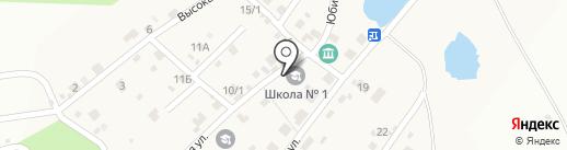 Средняя общеобразовательная школа №24 на карте Садового