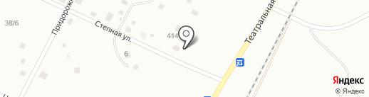 Автотехпомощь 24 на карте Благовещенска