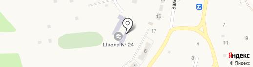 Средняя общеобразовательная школа №24 на карте Белогорья