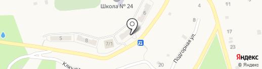 Радуга на карте Белогорья