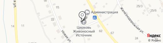 Живоносный Источник на карте Белогорья