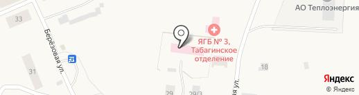 Якутская городская больница №3, ГАУ на карте Табаги