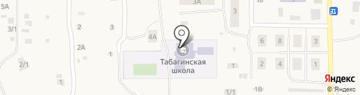 Табагинская средняя общеобразовательная школа на карте Табаги