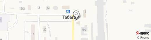Магнолия на карте Табаги