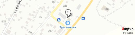 Аптеки Бартули на карте Якутска