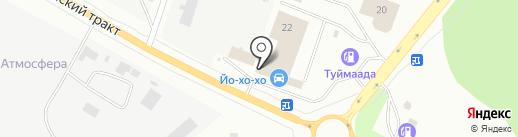 Йо-хо-хо на карте Якутска
