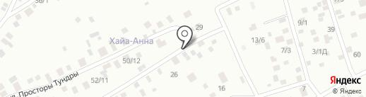 Бургеоцентр на карте Якутска