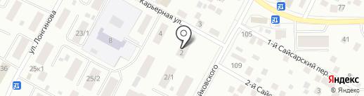 Сахапромальп на карте Якутска