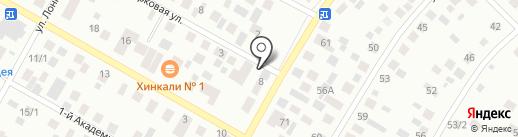 ГЛОБУС на карте Якутска