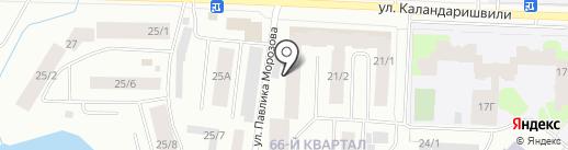 PLASTIK INC. на карте Якутска