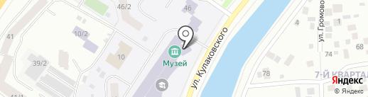 Музей археологии и этнографии на карте Якутска