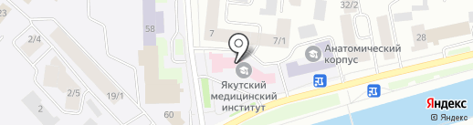 Клиника на карте Якутска