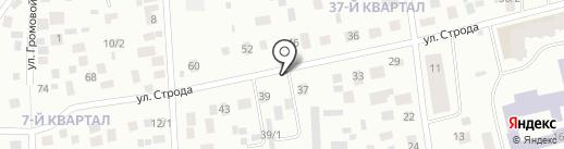 Магазин строительных материалов на карте Якутска