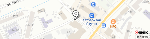 Шаверня на карте Якутска
