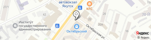 Золотой Наперсток на карте Якутска