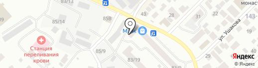 Маэстро на карте Якутска
