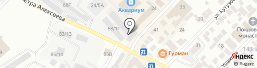 One Price всё по 58 и 98 на карте Якутска