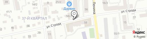 Желтые страницы на карте Якутска