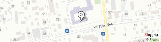 Якутский гуманитарный институт на карте Якутска