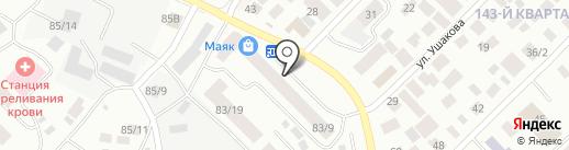 Faberlic на карте Якутска