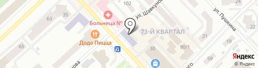 Столовая на карте Якутска