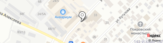 Магазин обуви на карте Якутска