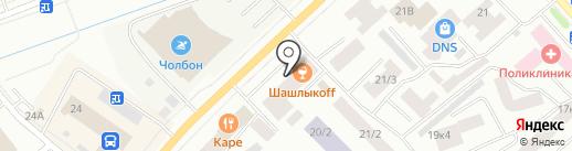 Аргысмедстрах на карте Якутска