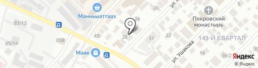 Магазин косметики и одноразовой посуды на карте Якутска