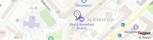 La Coffee на карте Якутска