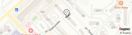 Прачечная на карте Якутска