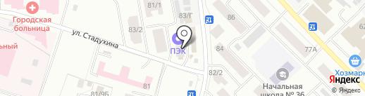 CENTR ВЫВЕСОК и рекламы на карте Якутска