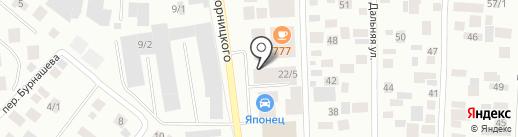 Tyre Plus на карте Якутска