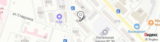 Эндокринологический диспансер на карте Якутска