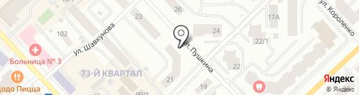 РемБытСервис на карте Якутска