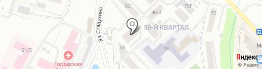 Биовестин Якутия на карте Якутска