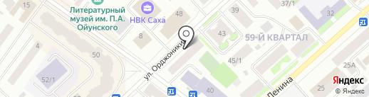 Уют на карте Якутска