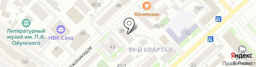 Индиго на карте Якутска