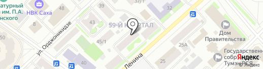 Фотостудия на карте Якутска