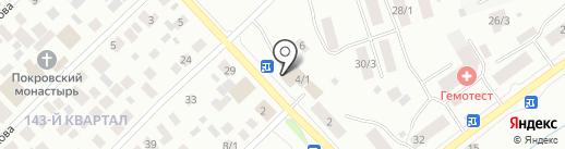 Пельменная на карте Якутска
